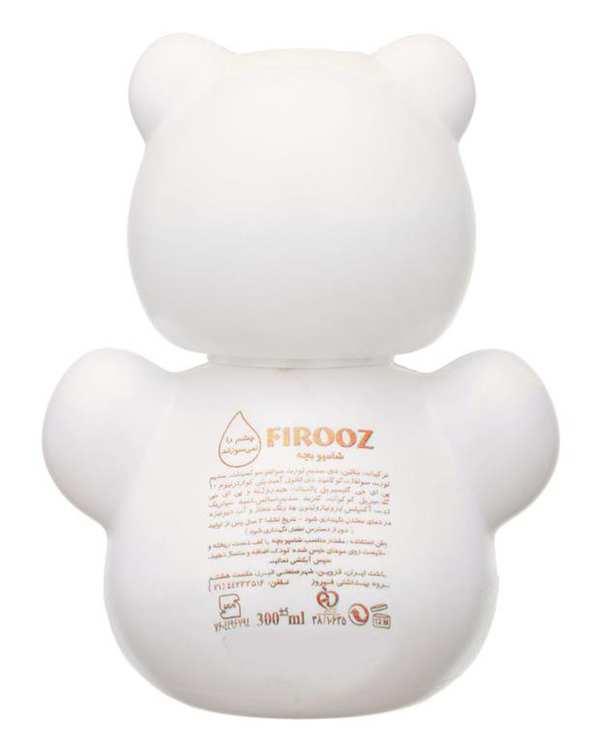 شامپو بچه عروسکی 300ml فیروز