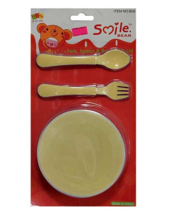 ظرف غذای کودک پلاستیکی زرد