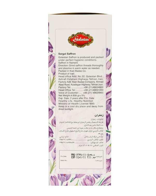 زعفران کادویی یک مثقالی گلستان