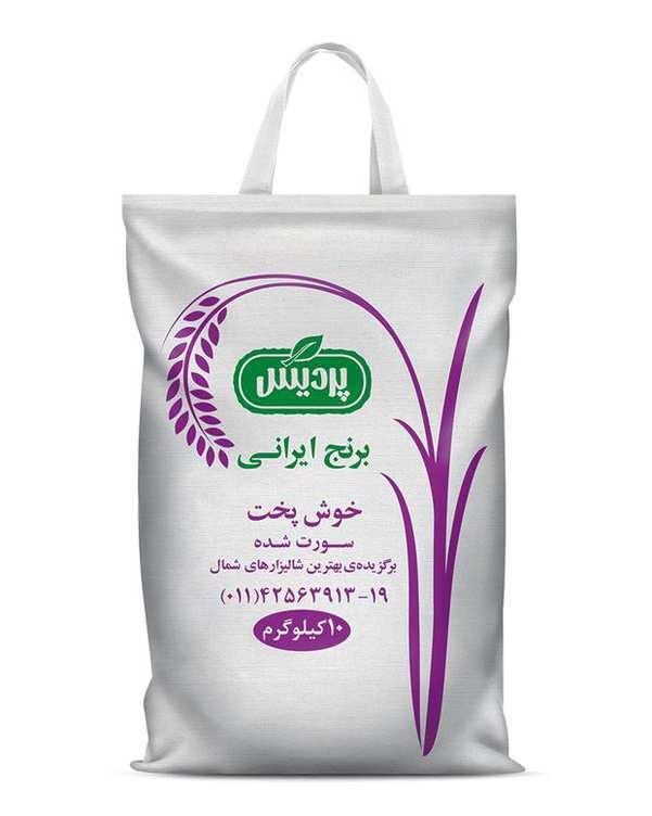 برنج خوش پخت ایرانی 10 کیلویی