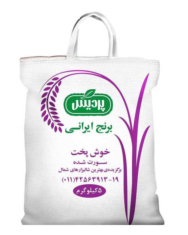 برنج خوش پخت ایرانی 5 کیلویی پردیس