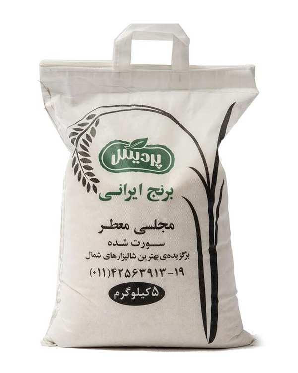 برنج ایرانی مجلسی معطر 5 کیلویی پردیس