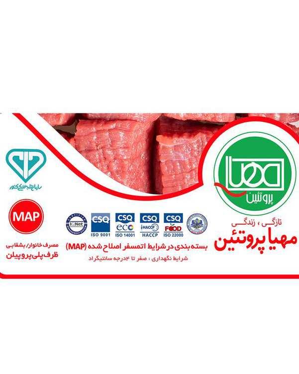 گوشت قیمه ای گوساله 500 گرمی مهیا پروتئین