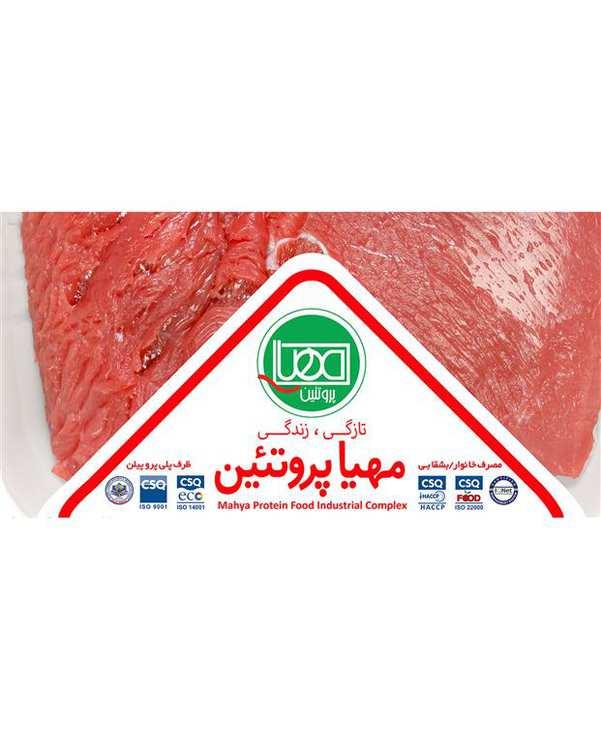 گوشت مخلوط گوساله 1 کیلویی مهیا پروتئین