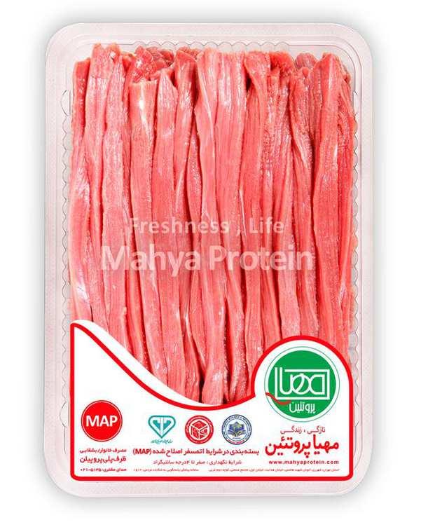 گوشت بیف استراگانف گوساله 500 گرمی مهیا پروتئین