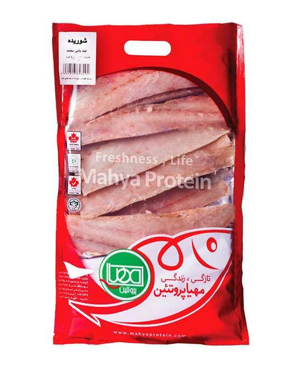 فیله ماهی شوریده 700 گرمی مهیا پروتئین