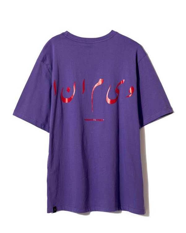 تی شرت مردانه یقه گرد نخی بنفش ویمانا