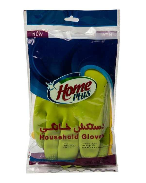 دستکش خانگی سایز بزرگ هوم پلاس