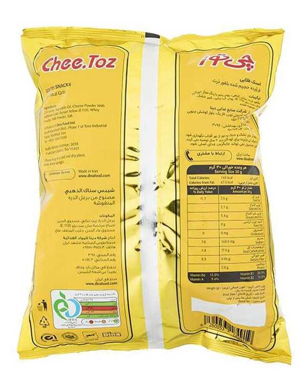 اسنک طلایی پنیری 175 گرمی چی توز