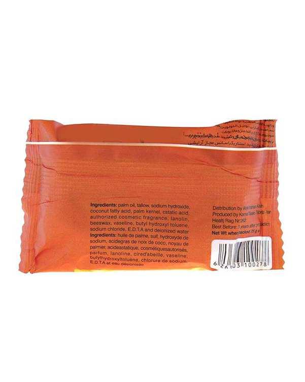 صابون با رایحه پرتقال 75 گرمی ویگنولیا Vignolia