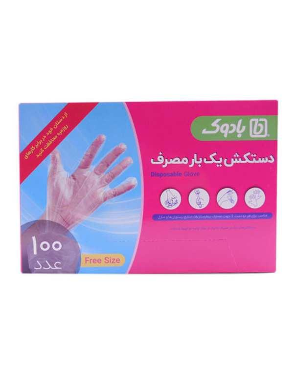 بسته 100 عددی دستکش یک بار مصرف بادوک