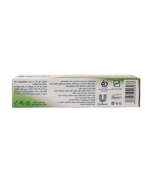 خمیر دندان اینتگرال 8 کاره طراوت بخش  Zinc Mineral 75ml