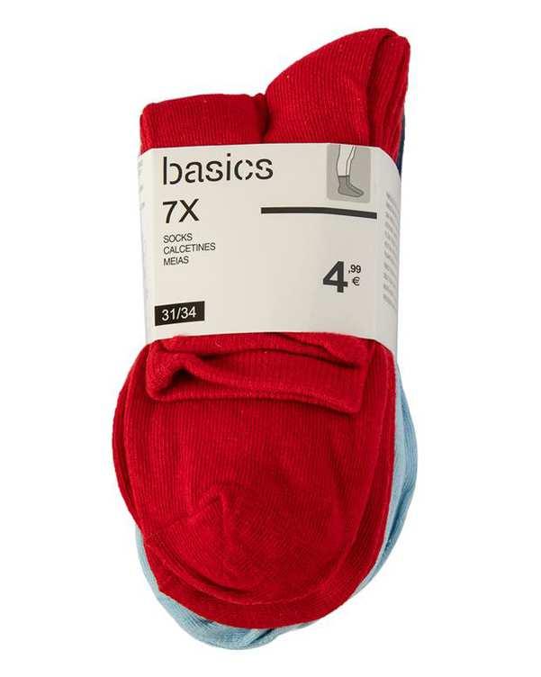 جوراب بچگانه نیم ساق زیپی بیسیکسبسته 7 عددی