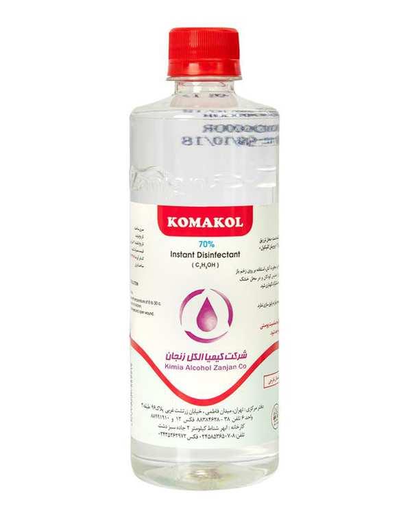 محلول ضد عفونی کننده الکلی دست 500ml کماکول