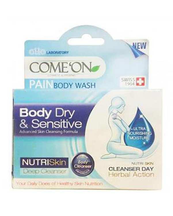 پن شستشوی بدن پوست های خشک و حساس کامان