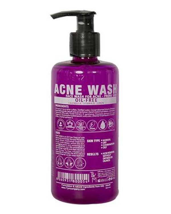 ژل گیاهی شستشوی صورت پوست های آکنه دار Acne Wash رومنزو