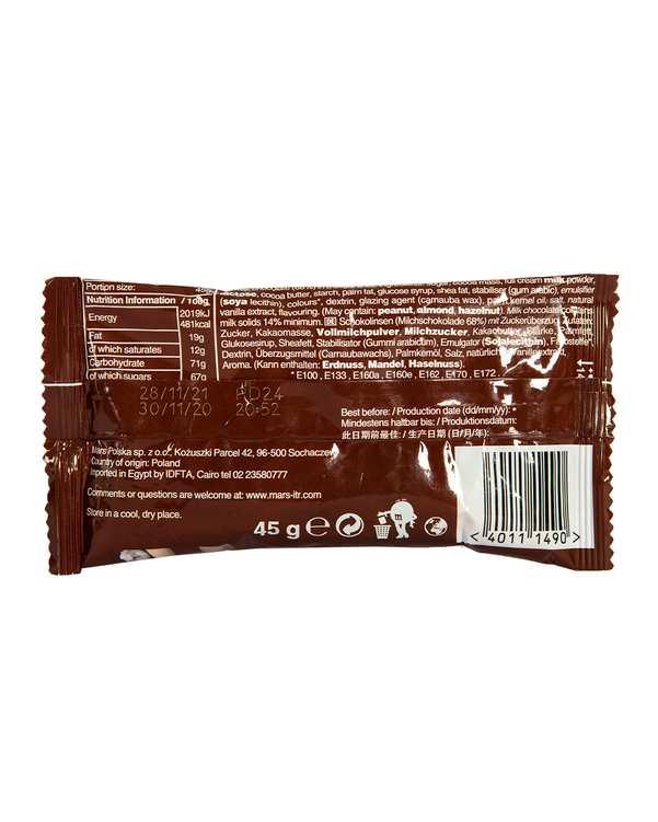 اسمارتیز شکلاتی 45 گرمی ام اند ام