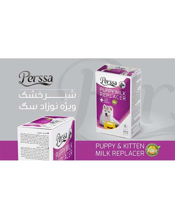 شیرخشک ویژه نوزاد سگ 450 گرمی پرسا