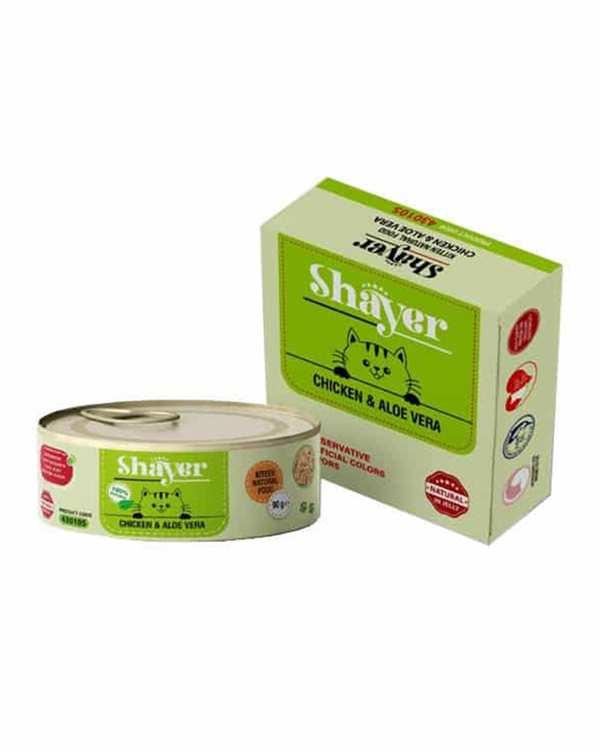 کنسرو غذای بچه گربه 90gr Chicken & AloeVera شایر