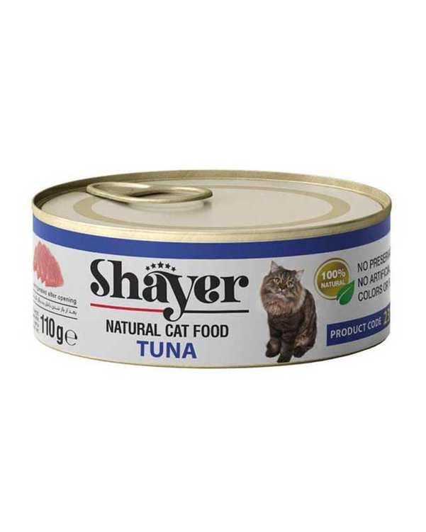 کنسرو غذای گربه مدل 110gr Shayperpet Tunaشایر