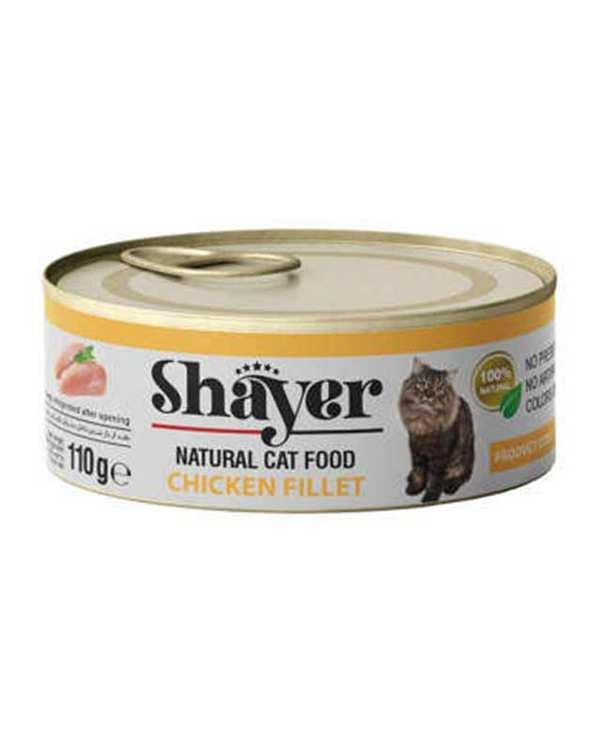 کنسرو غذای گربه مدل Chicken Filletشایر