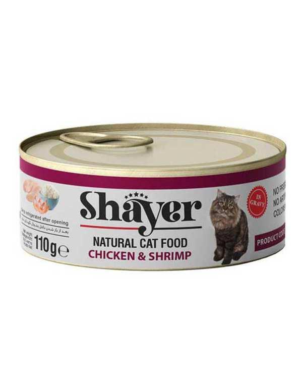 کنسرو غذای گربه مدل110gr Shayperpet & Shrim شایر
