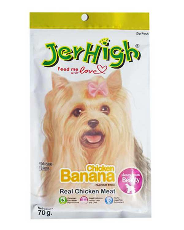 تشویقی سگ مدل 70gr Banana جرهای