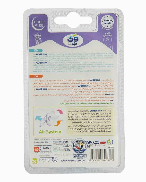پستانک ارتودنسی شفاف کد P109 سايز 3 آبی وی کر