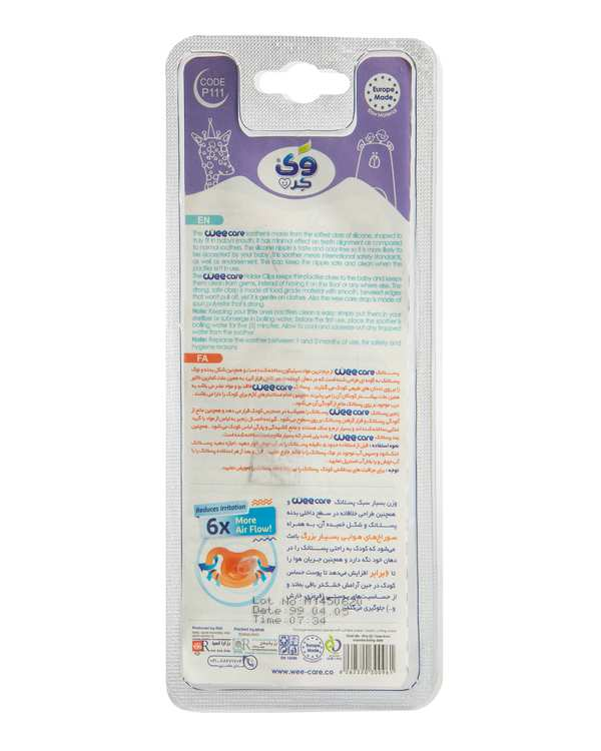 پستانک ارتودنسی ضد حساسیت با زنجیر و درپوش محافظ کد P111 سایز 2 صورتی وی کر