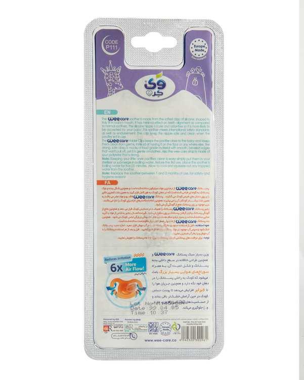 پستانک ارتودنسی ضد حساسیت با زنجیر و درپوش محافظ کد P111 سایز 2 سبز وی کر