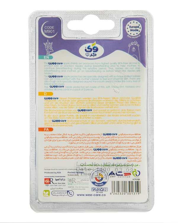 بسته 2 عددی محافظ سینه سیلیکونی متوسط کد M901 وی کر