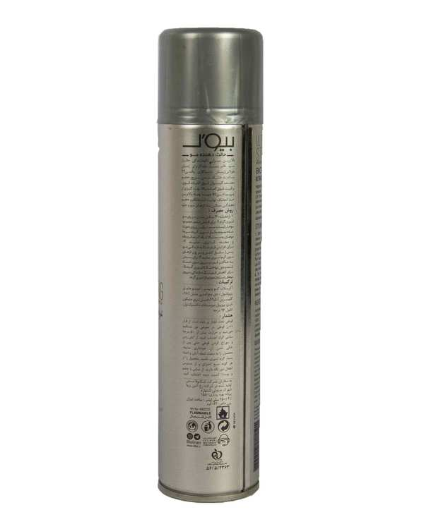 اسپری حالت دهنده موی سر فوق العاده قوی مدل 250ml Ultra Strong بیول