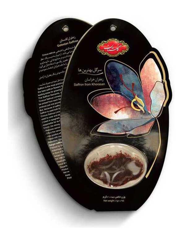 زعفران 3 گرمیگلستان