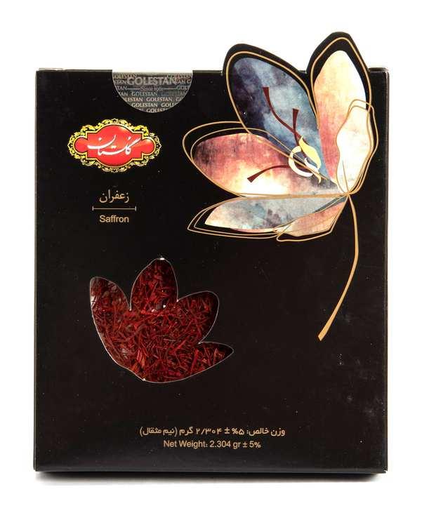 زعفران نیم مثقالیگلستان