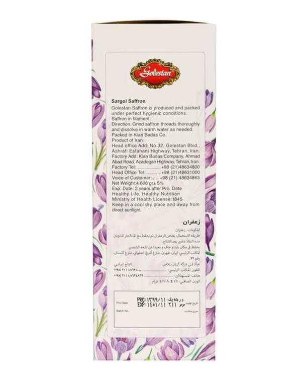 زعفران کادویی1 مثقالی گلستان