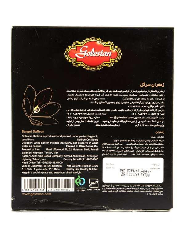 زعفران باکس1 مثقالی گلستان