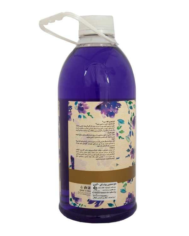مایع دستشویی آنتی باکتریال Violet Lily بنفش شون