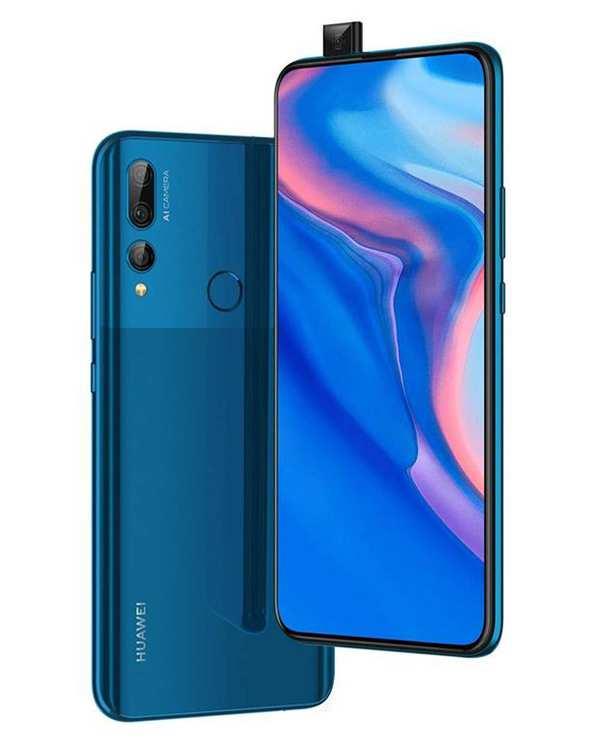 گوشی موبایل هوآوی Y9 Prime 2019 دو سیم کارت 128 گیگابایت آبی
