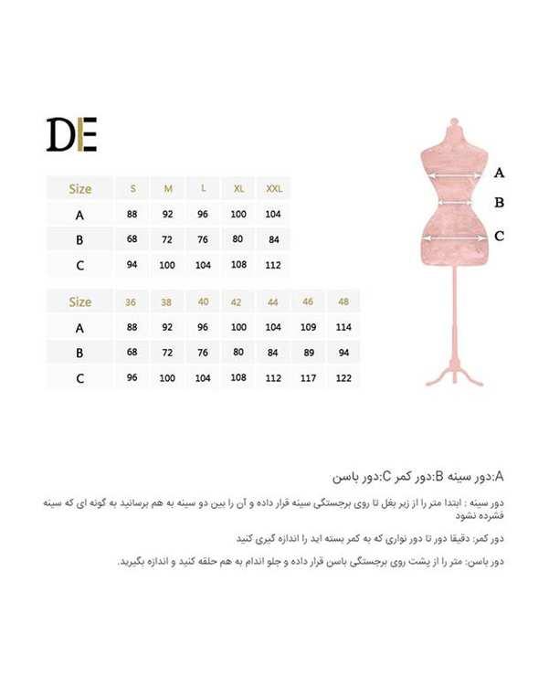 پیراهن زنانه ساتن کد 1010028 مشکی درس ایگو