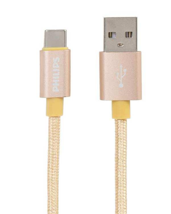 کابل تبدیل USB به USB-C طلایی مدل DLC2528G طول 1.2m فیلیپس