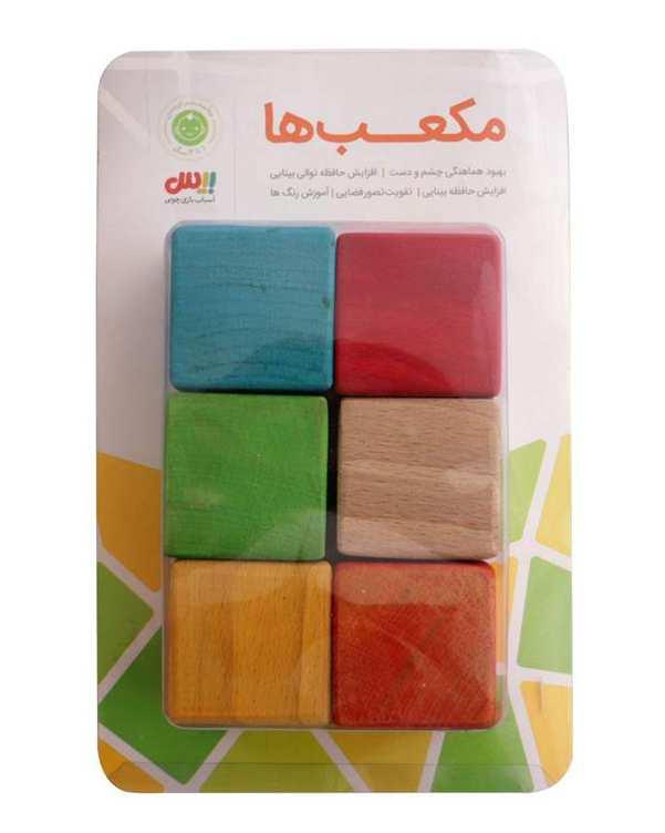 بازی آموزشی مدل Cubes بیس