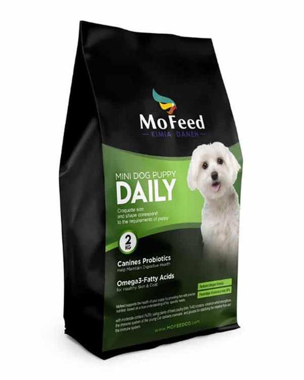 غذا خشک توله سگ نژاد کوچک 2 کیلویی مفید