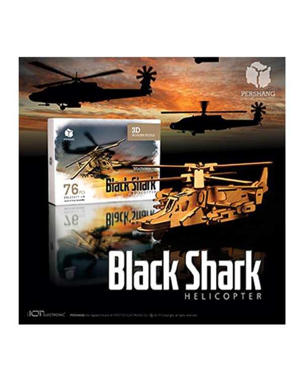 پازل سه بعدی چوبی مدل Black Shark پرشنگ