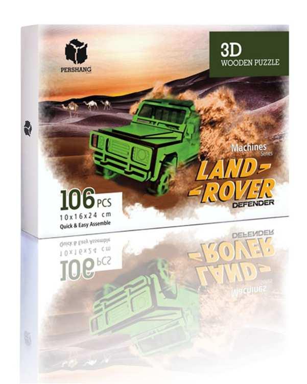پازل سه بعدی چوبی مدل Land Rover پرشنگ