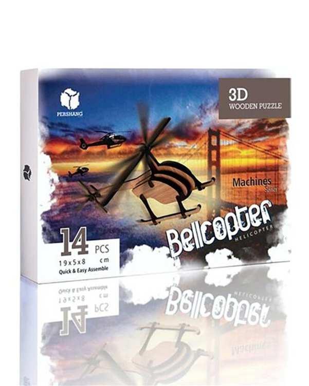 پازل سه بعدی چوبی مدل Bellcopter پرشنگ