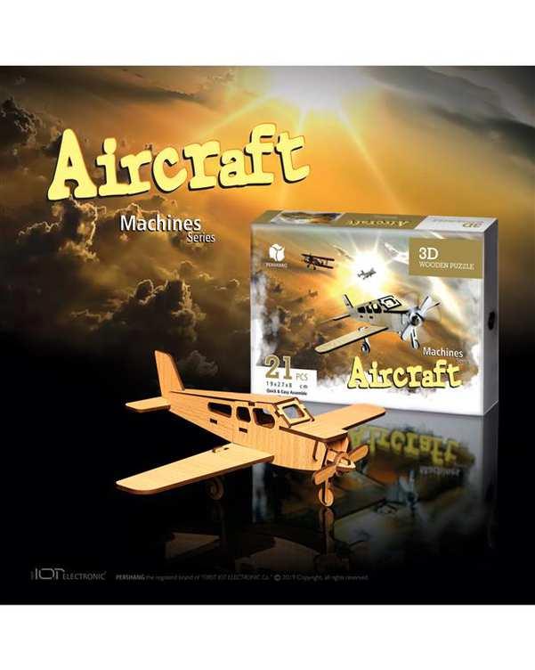 پازل سه بعدی چوبی مدل Aircraft پرشنگ