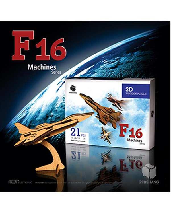 پازل سه بعدی چوبی مدل F16 پرشنگ