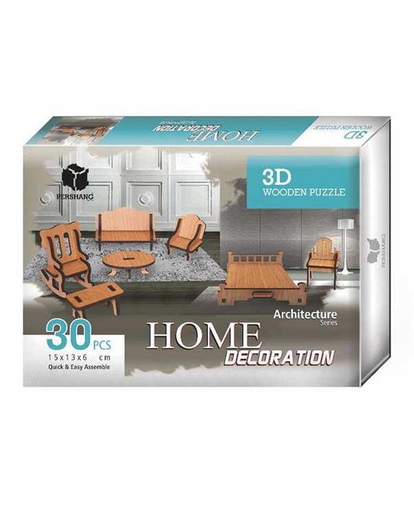پازل سه بعدی چوبی مدل Home Decoration پرشنگ