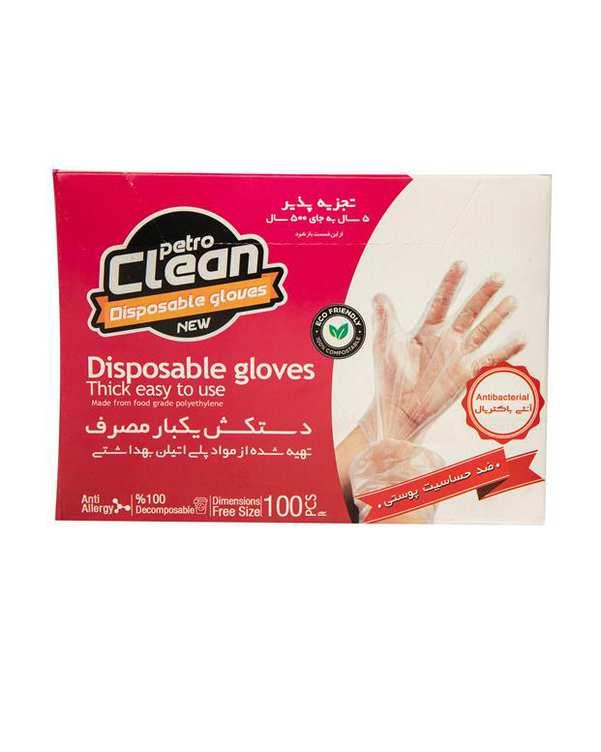 دستکش یکبار مصرف تجزیه پذیر کلین بسته 100 عددی