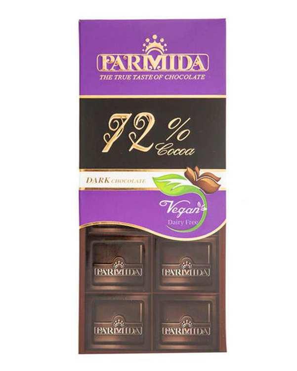 شکلات تلخ 72 درصد 80 گرمی پارمیدا